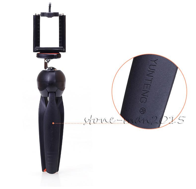 selfie stick monopod yunteng tripod bluetooth shutter fr samsung s8 plus note 8 ebay. Black Bedroom Furniture Sets. Home Design Ideas