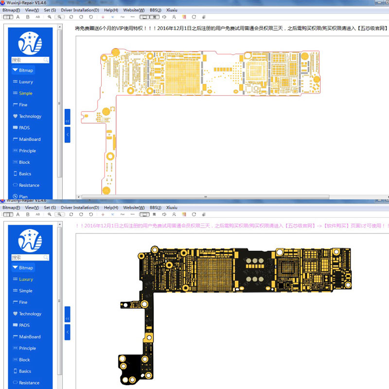 wuxinji usb dongle board schematic diagram repair for iphone platform  software