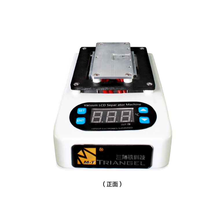 Mini LCD Middle Frame Separate Machine Heating Plate For Phone ...