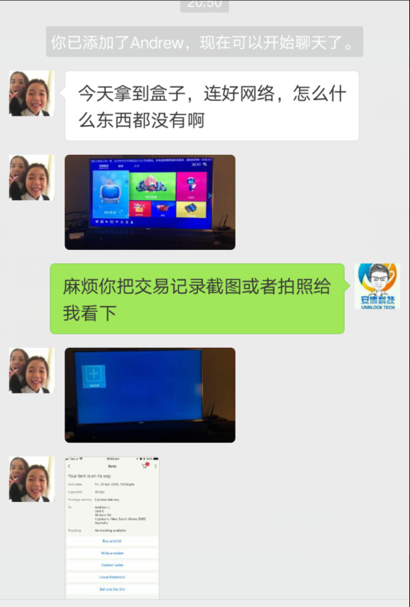 chenqianSB1 (1)