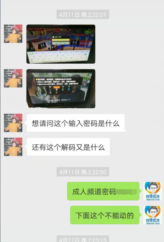 chenqianSB1 (8)