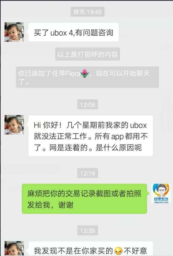 chenqianSB1 (4)