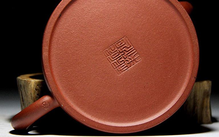 Yixing Purple Clay Sky Teapot C