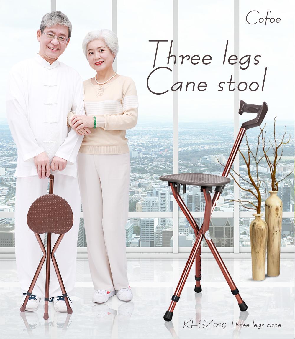Folding Portable Mobility Aids Tripod Walking Stick Cane