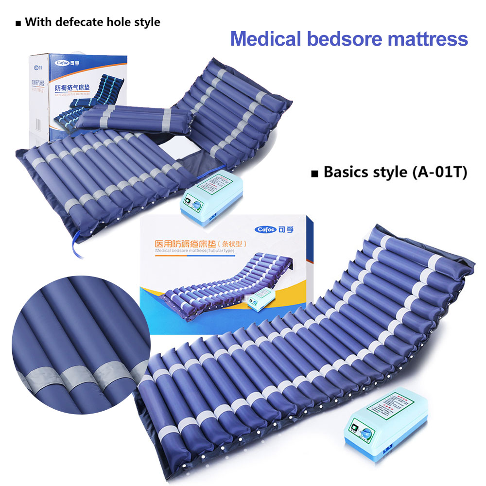antibedsore mattress alternating air pressure pump pad medical care bed overlay