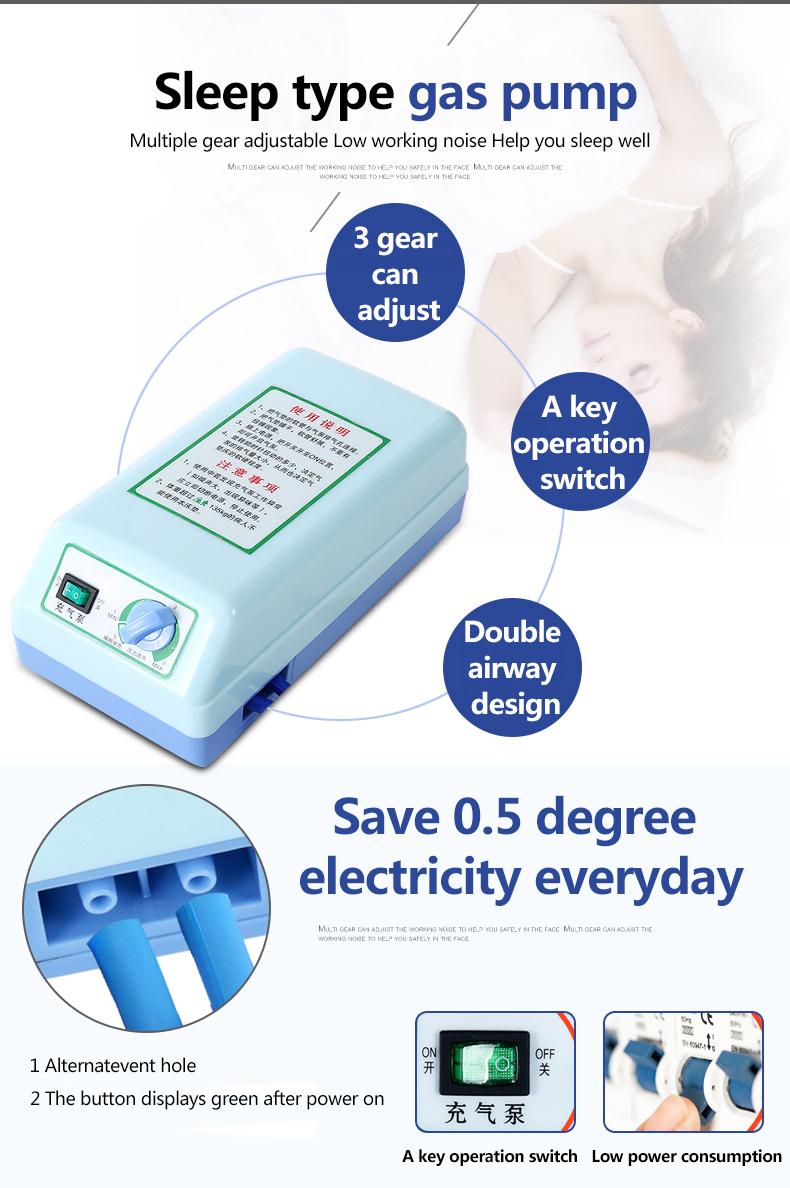 Anti-bedsore Mattress alternating air pressure pump pad Medical Care ...