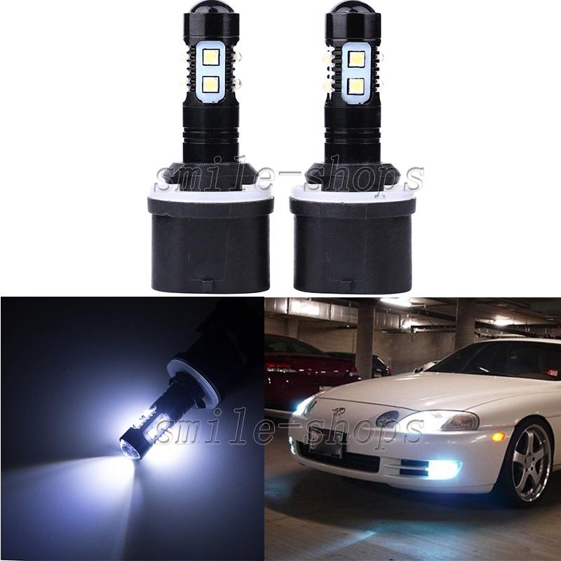 1 Pair 880 6000K Super White For CREE 50W High Power LED Fog Light Driving Bulbs