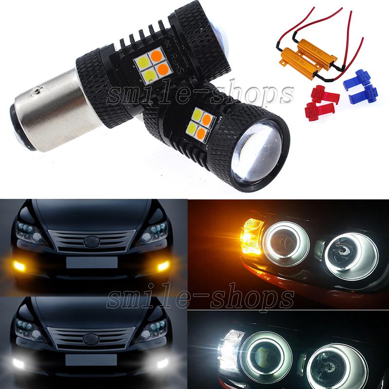 2 pcs 16W 1157 2057  COB LED SMD  Switchback 6k White Yellow Bright led