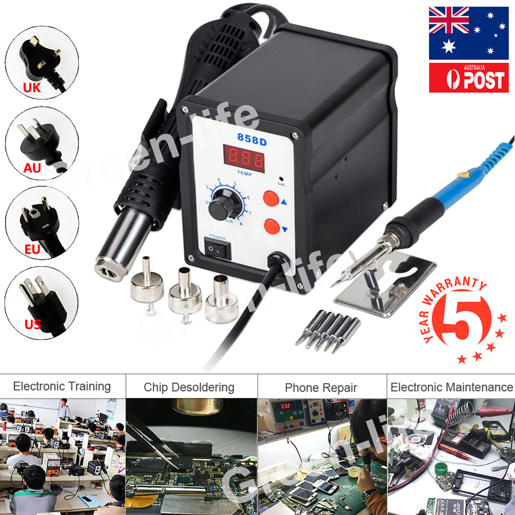 858d Brushless Heat Hot Air Gun Soldering Rework Station