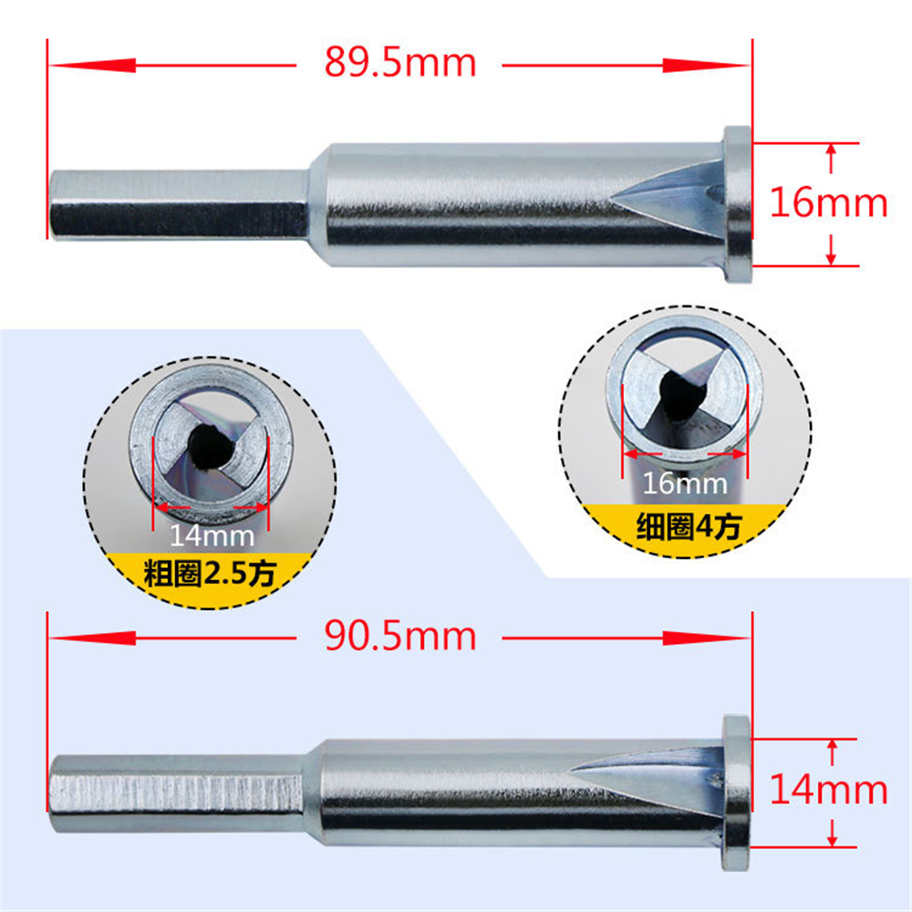 2Pcs Electrical Cable Twist Quick Connector Power Drill Bit Wire ...