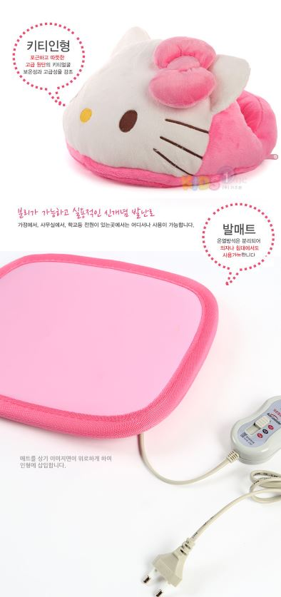 1c3c910da Hello Kitty Foots Electric Warmer Stove Heater Foot Cushion Hot Pad-220V