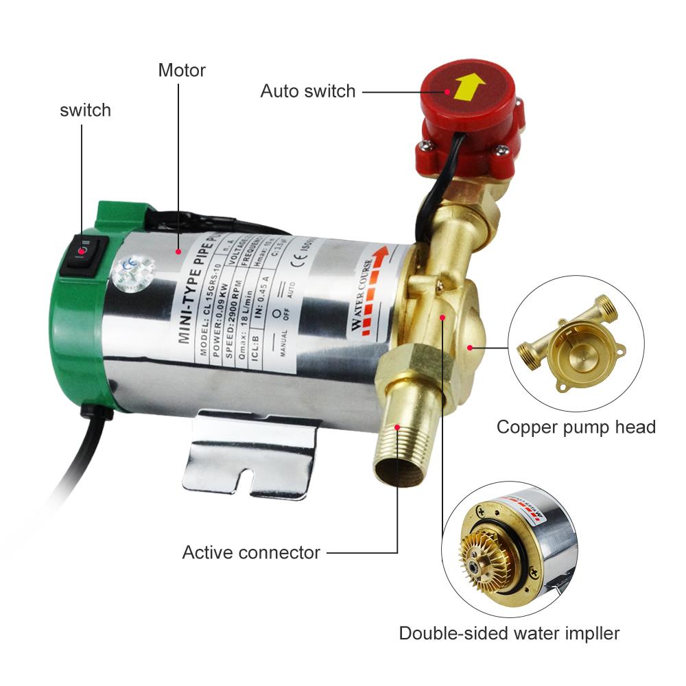 90w Water Pressure Booster Pump Shower Home Garden