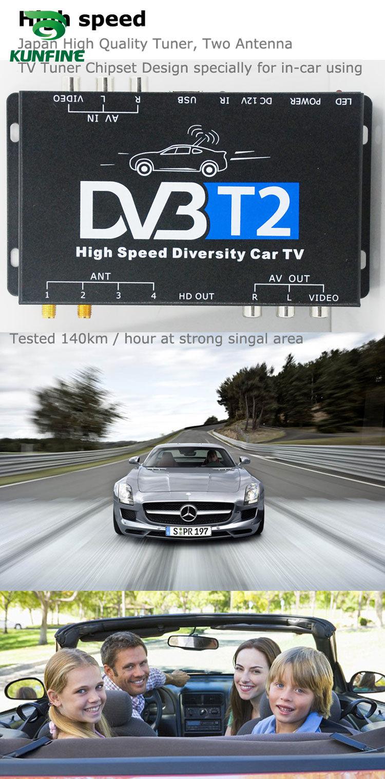 deutschland kfz dvb t2 h265 hevc dvb t265 digitales auto. Black Bedroom Furniture Sets. Home Design Ideas