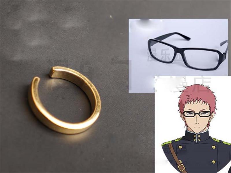 Seraph of the End Shihou Kimizuki Glassea Cosplay Prop