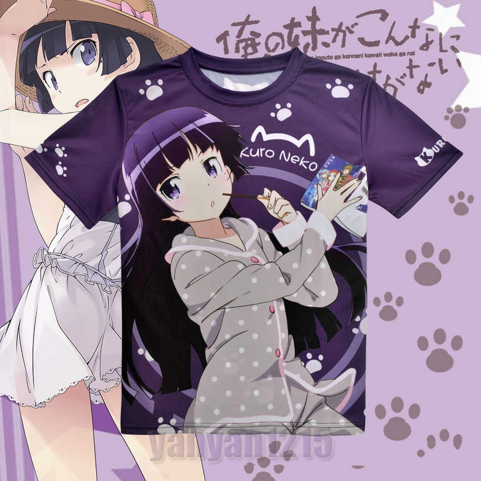 Gokou Ruri Anime 3D Mouse Pad Mat Wrist My Little Sister Can/'t Be This Cute