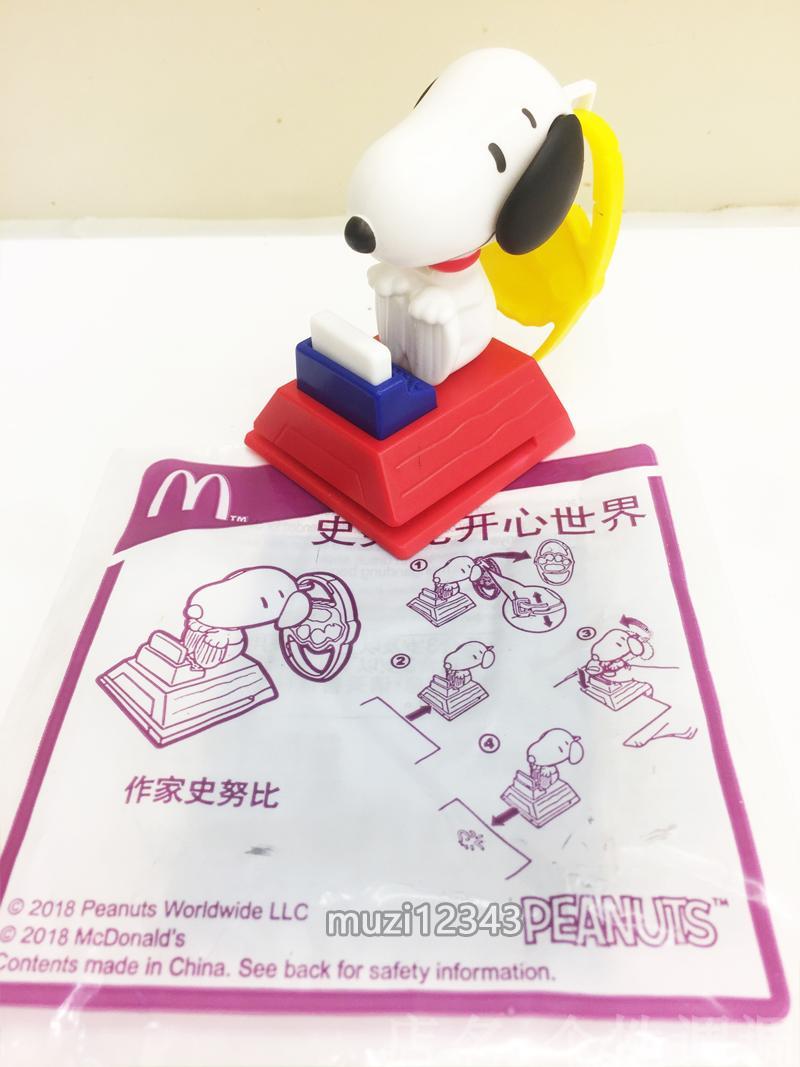 2018 Snoopy McDonalds Happy Meals Toys Complete Set 10 PCS ...