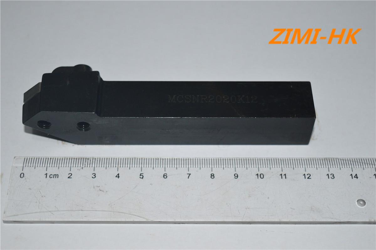 MCGNL2020K12 20×125mm Left External Lathe Turning Holder For CNMG1204//04//08//12