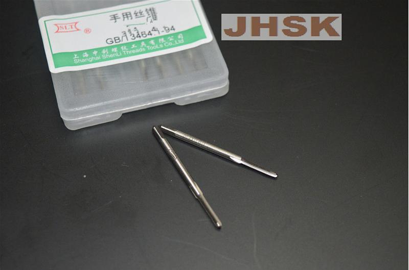 A set = 2pcs Hand taps 2.5mm x 0.45 Metric HSS Right hand Tap M2.5  tap
