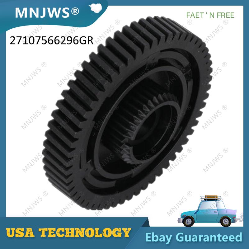 BMW E83 X3 E53 X5 Transfer Case Servo Actuator Motor Reinforced Carbon Gear USA