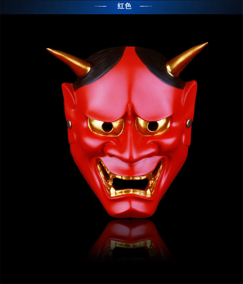 Anime Inu x Boku SS Shirakiin Ririchiyo Ghost Mask Halloween Cosplay Resin Mask