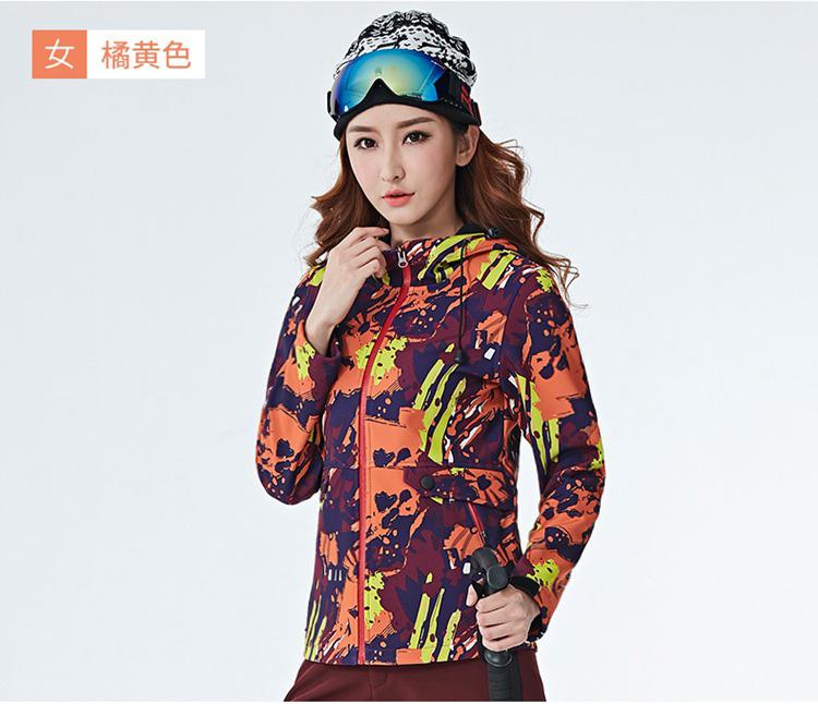 men-women-soft-shell-coats-outdoor-hiking-camping-lovers-camo-ski-travel-jackets thumbnail 20