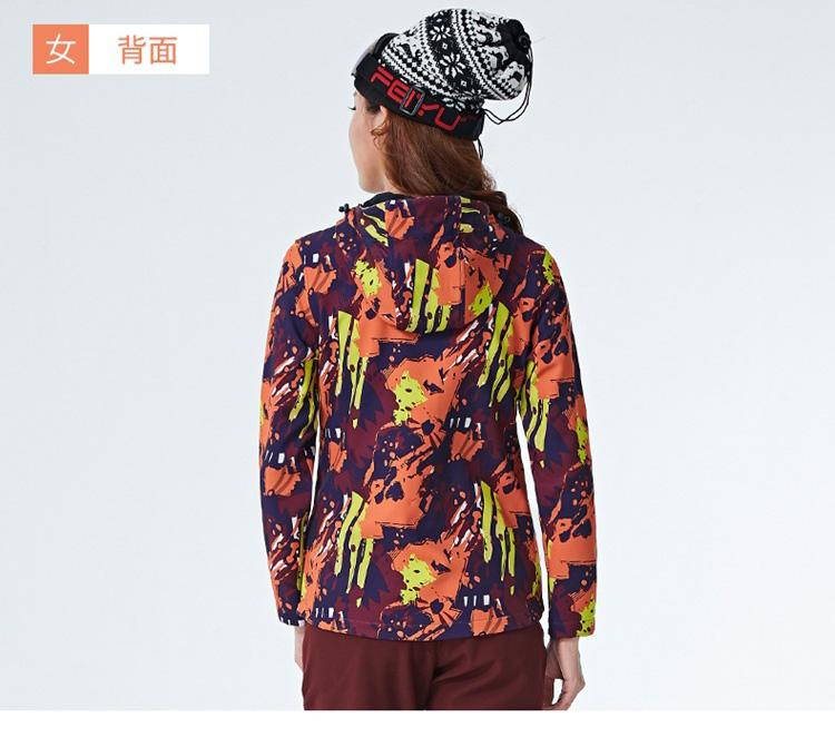 men-women-soft-shell-coats-outdoor-hiking-camping-lovers-camo-ski-travel-jackets thumbnail 21