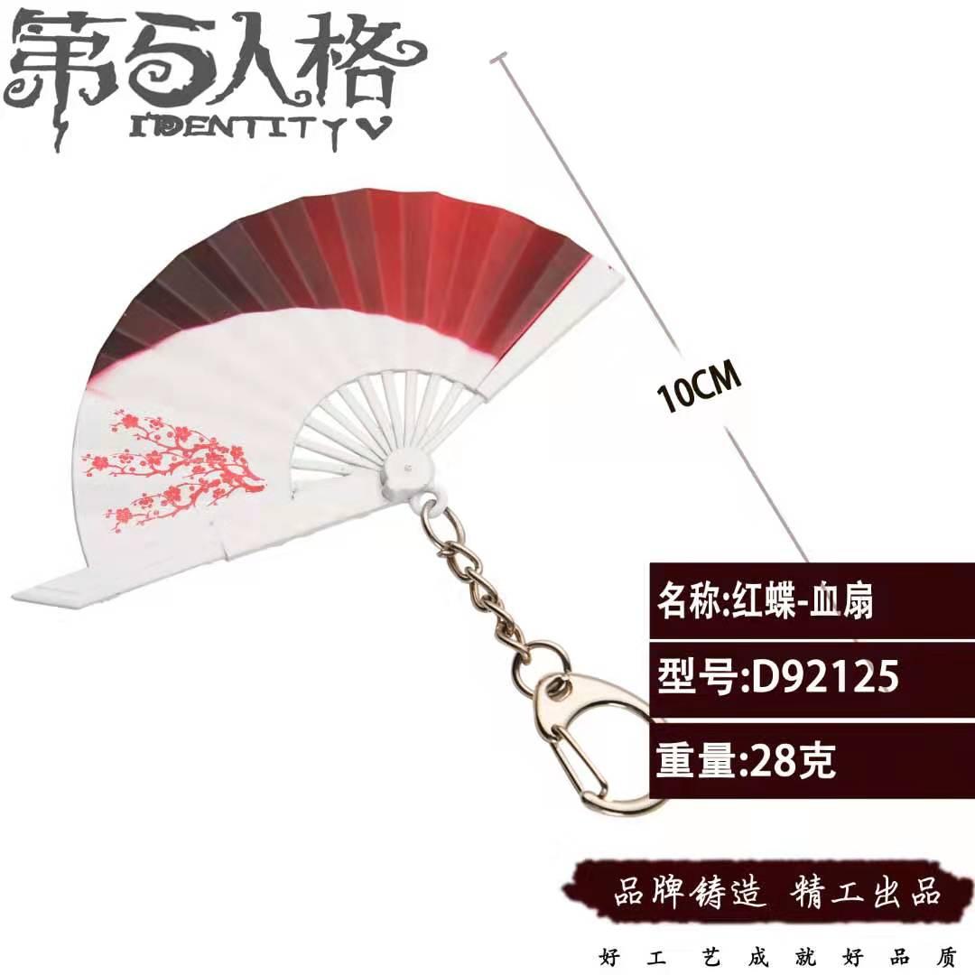 Anime Identity V Emily Dale Syringe Cosplay Key Chain Stage Property toy Gift
