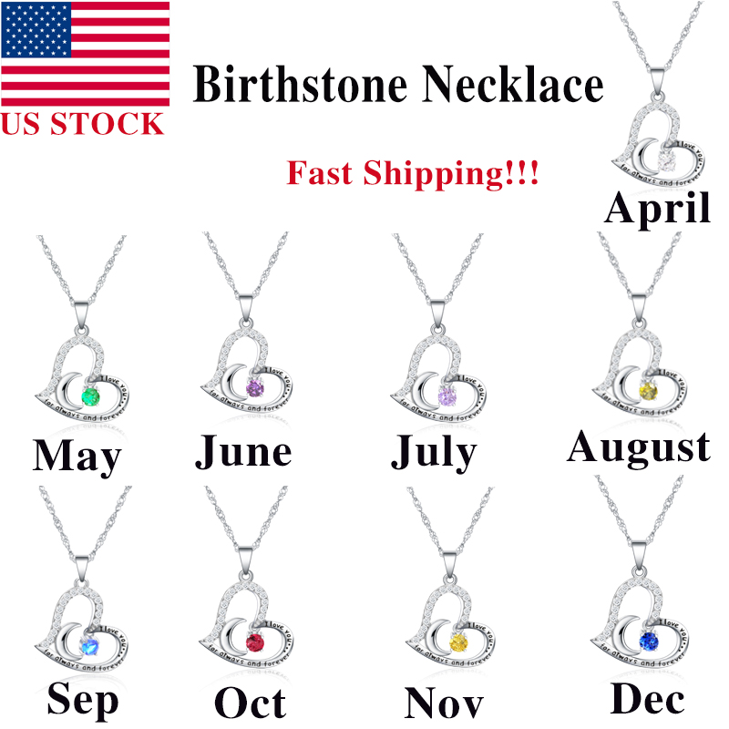 Inspirational Gift for Her Motivational Gift for Graduation Personalized with Birthstone Christmas Birthday Be Loved Necklace