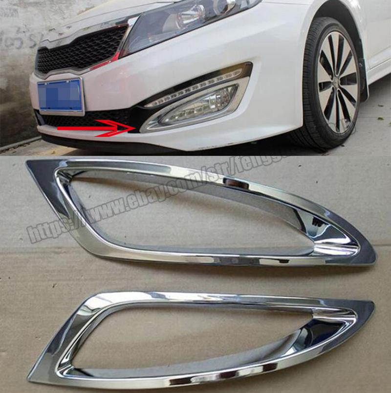 For Kia Optima K5 2011 2013 Abs Chrome Front Fog Light Lamp Cover