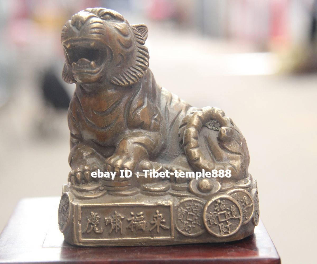 9 CM Chinese Bronze Zodiac Fengshui Animal Wealth Lucky blessing