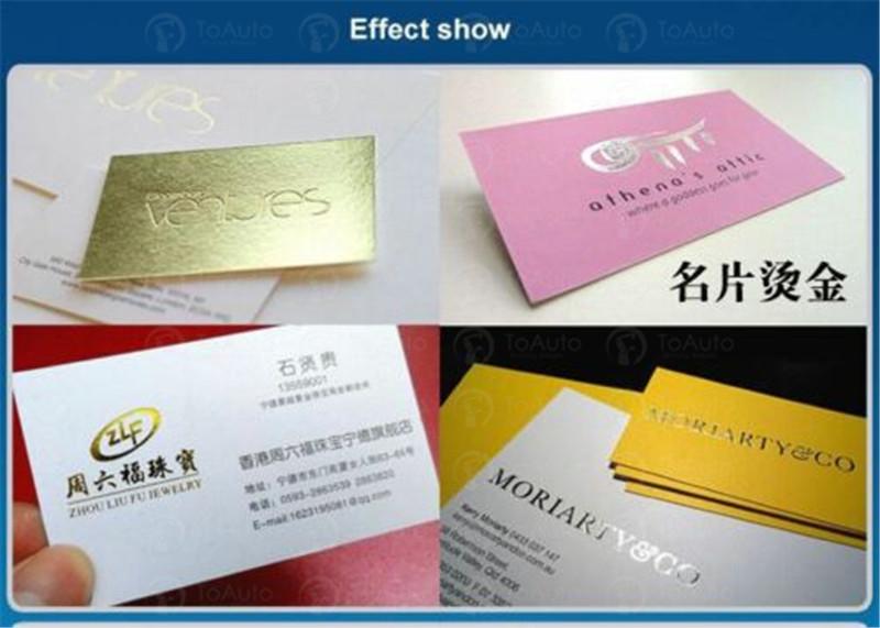 300W Digital Hot Foil Stamping Machine Leather PVC Embossing Printing Press Mark
