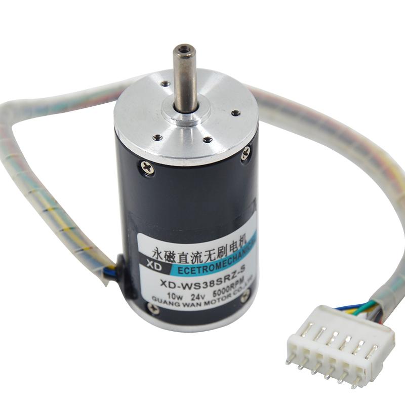 2000rpm Permanent Magnet Motor Generator Brushless Dc12v