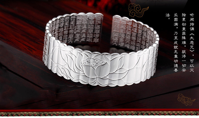 925 Sterling Silve P Great compassion mantra Lotus Carved Open Ring Gift UG