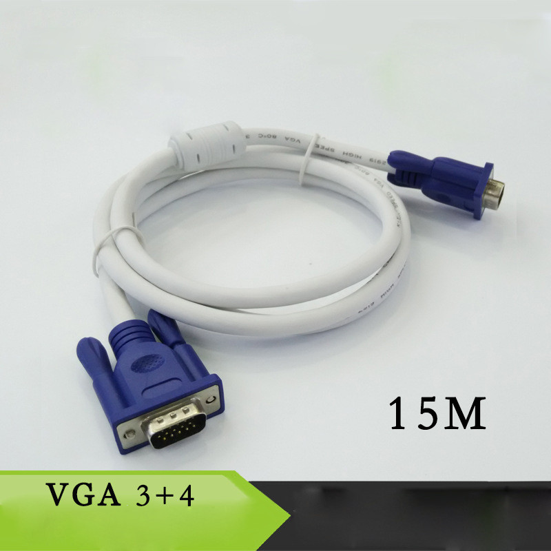 1.5M RS232 DB9 9 Pin Male to VGA Video 15 Pin Male Adapter Cable Light Gray