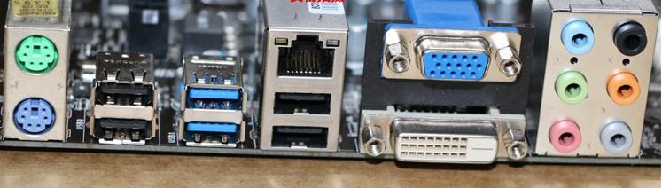 IO I//O Shield Back Plate BackPlate Plates Blende Bracket for MSI Z270 PC MATE