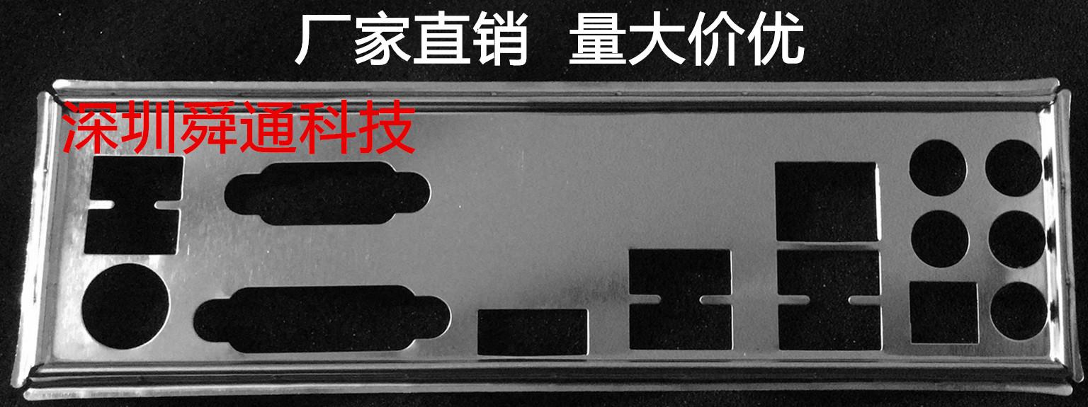 IO I//O Shield Back Plate for GA Gigabyte GA-Z97-HD3 GA-Z97-D3H GA-Z87M-D3H