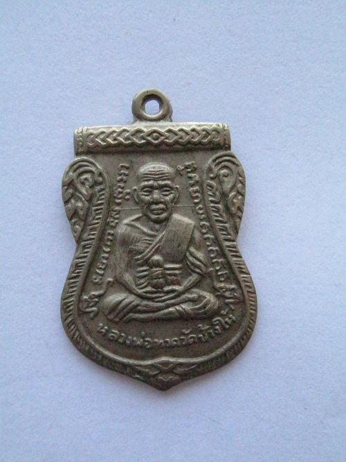 LP TUAD POR-TAN-KEAW THAI AMULET PHRA YOD THONG B.E.2554 WAT HUAYNGOR TEMPLE