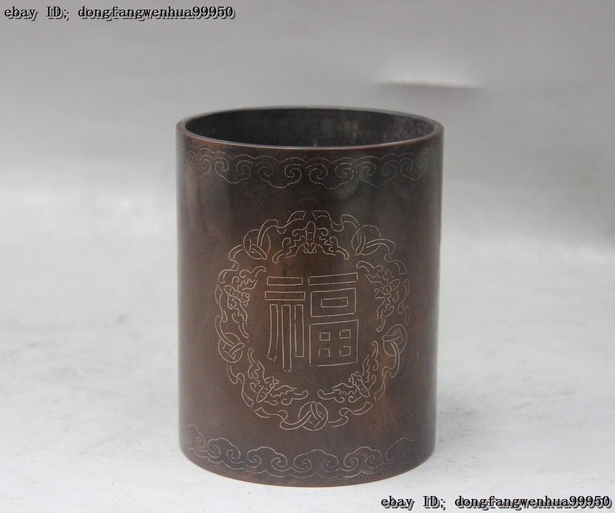 Royal Palace Red Copper Silver wire Blessing Fu Pencil Vase Pen ...