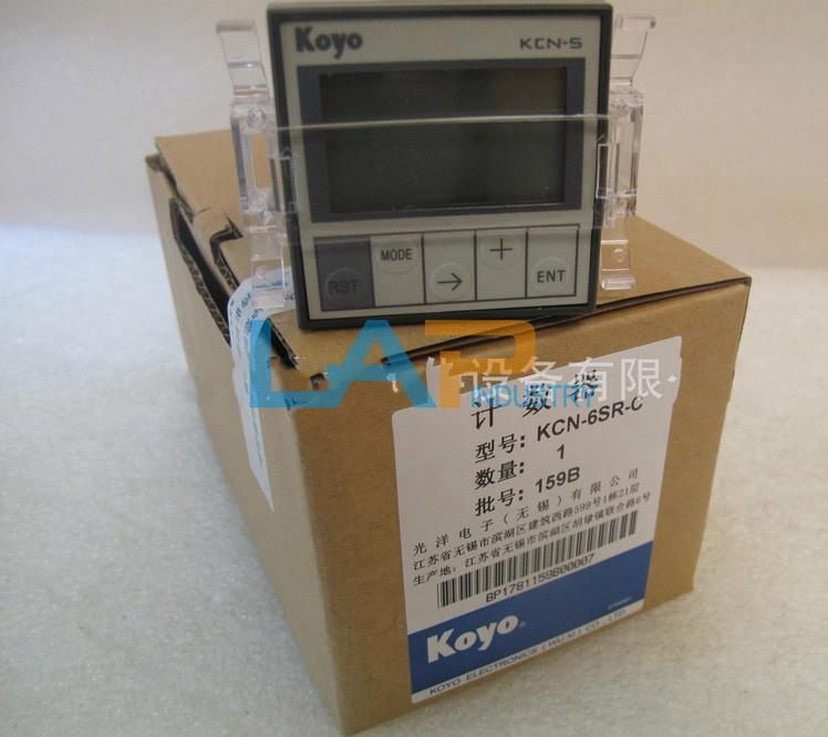 SICK OPTIC ELECTRONIC BEF-2SMGEAKU4 PLASTIC MOUNTING KIT NEW* #125277