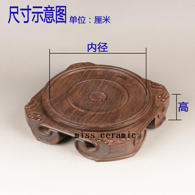 Wood round base display stand For vase teapot incense burner flowerpot 9 inch