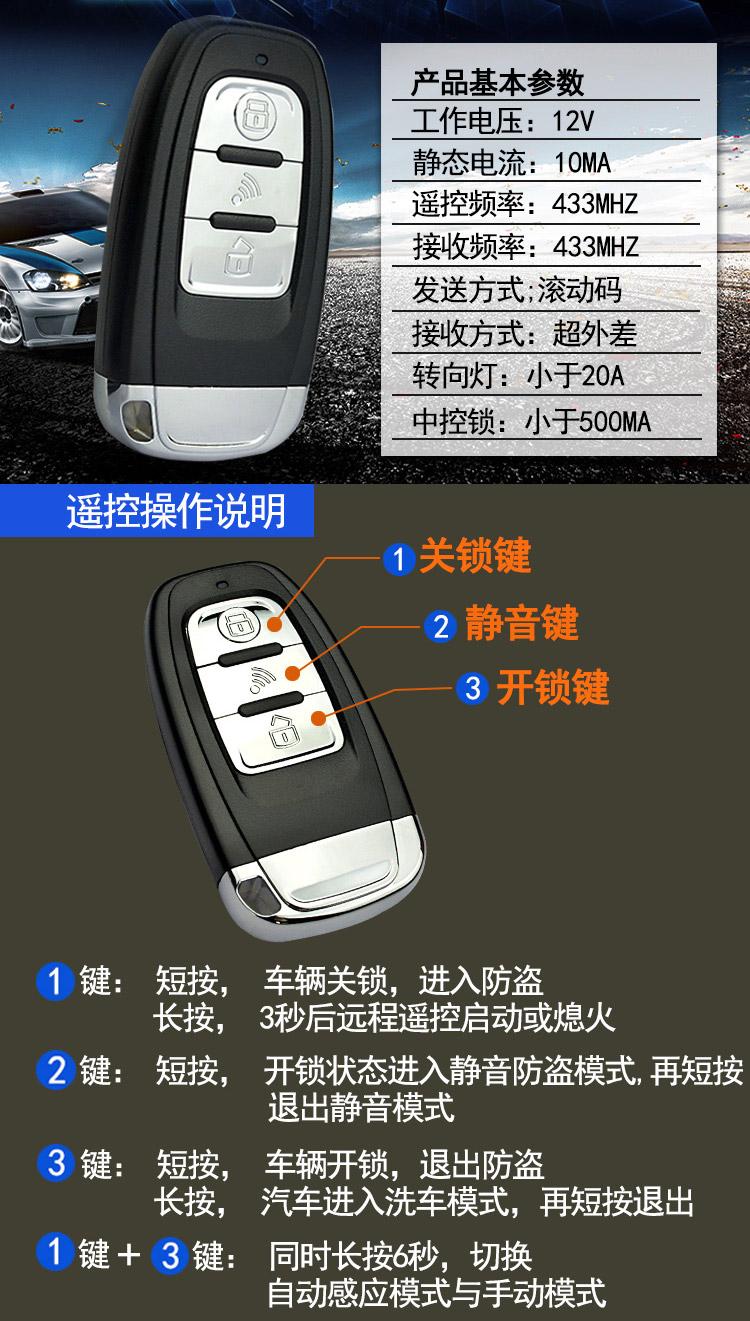 Universal Car Keyless Entry Engine Start Alarm System Push Button Auto Mobile Remote Starter Kit Diagram