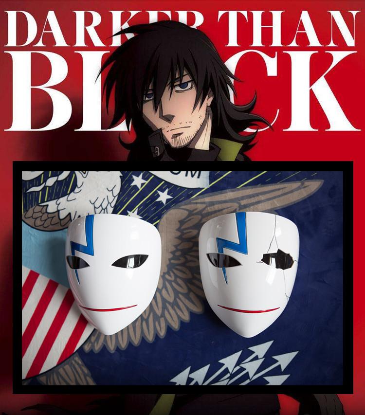 Darker Than Black Replica Resin Mask Cosplay