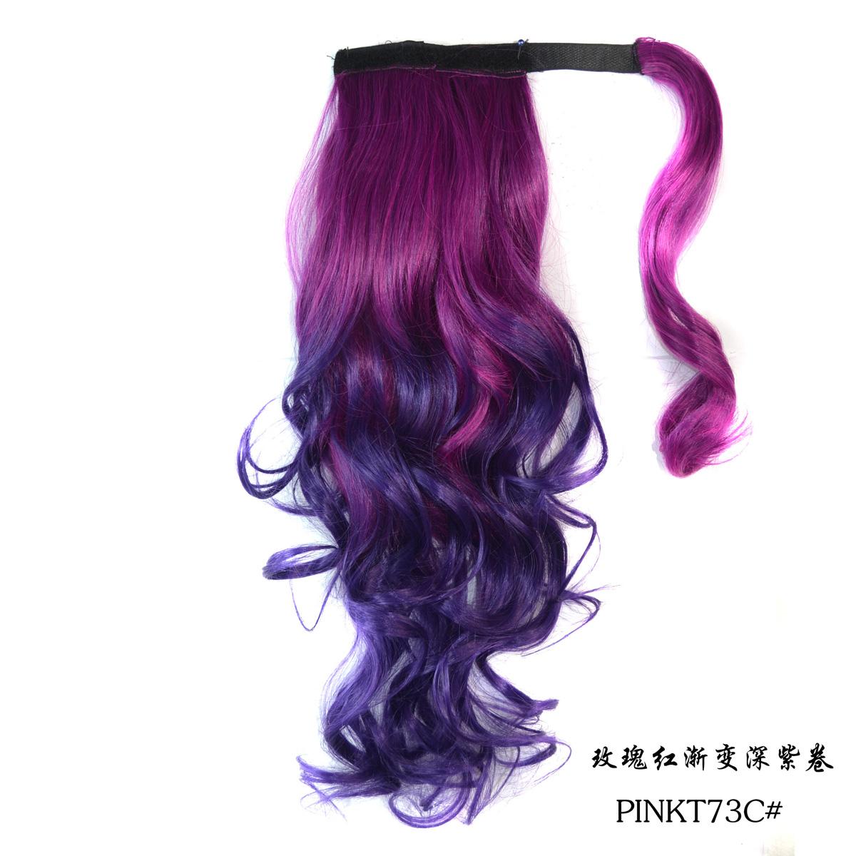 Purple To Dark Purple Ombre Wavy Clip In Wrap Around Hair Extensions