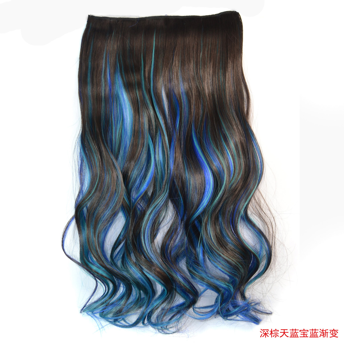 Dark Brown Cyan Blue Blue Mix Long Wavy Curly Synthetic Clip In 18