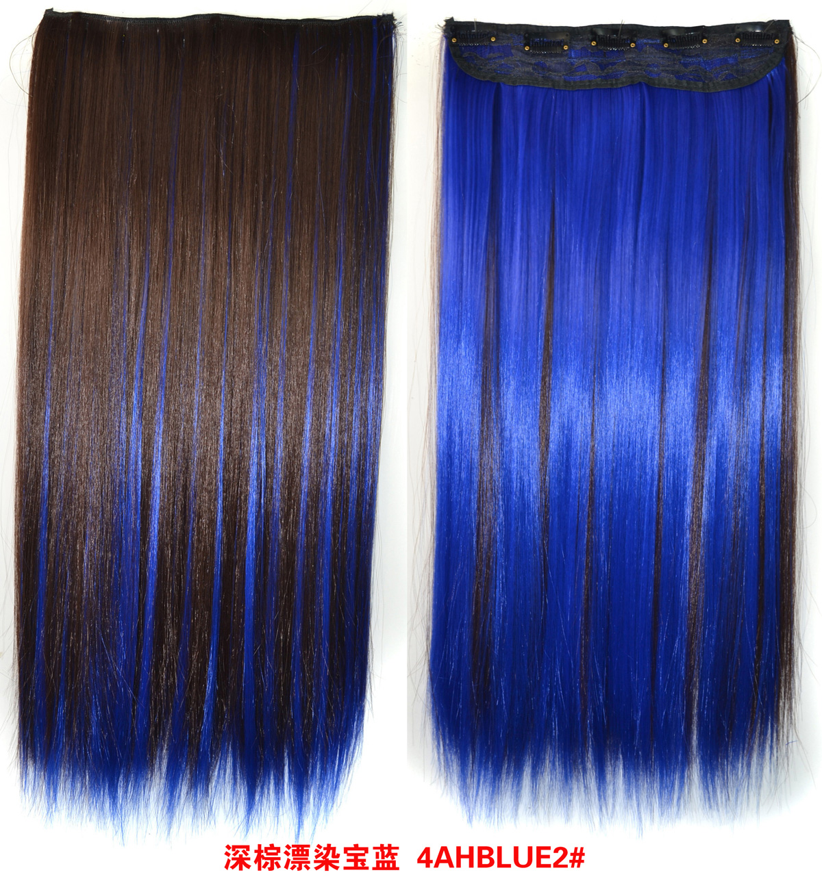 Dark Brown Blue Highlights Mix Long Straight Clip In Hair Extensions