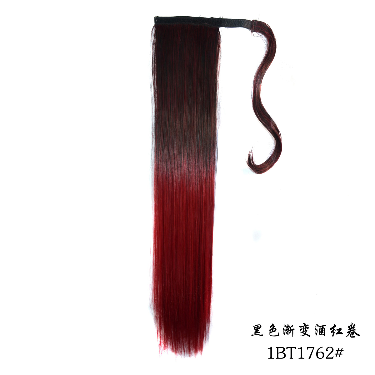 Ombre Color Clip In Wrap Around Pony Tail Hair Extensions Ponytail