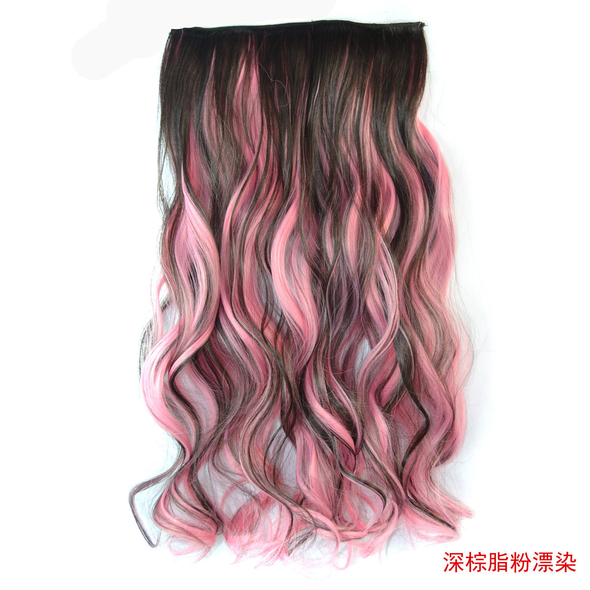 Dark Brown Light Pink Mix Long Wavy Curly Synthetic Clip In 18 Inch