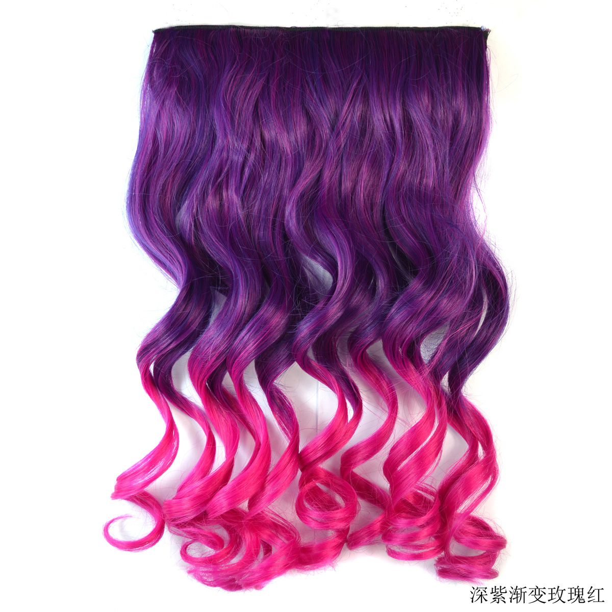 Dark Purple Rose Ombre Long Wavy Curly Synthetic Clip In 18 Inch Fp