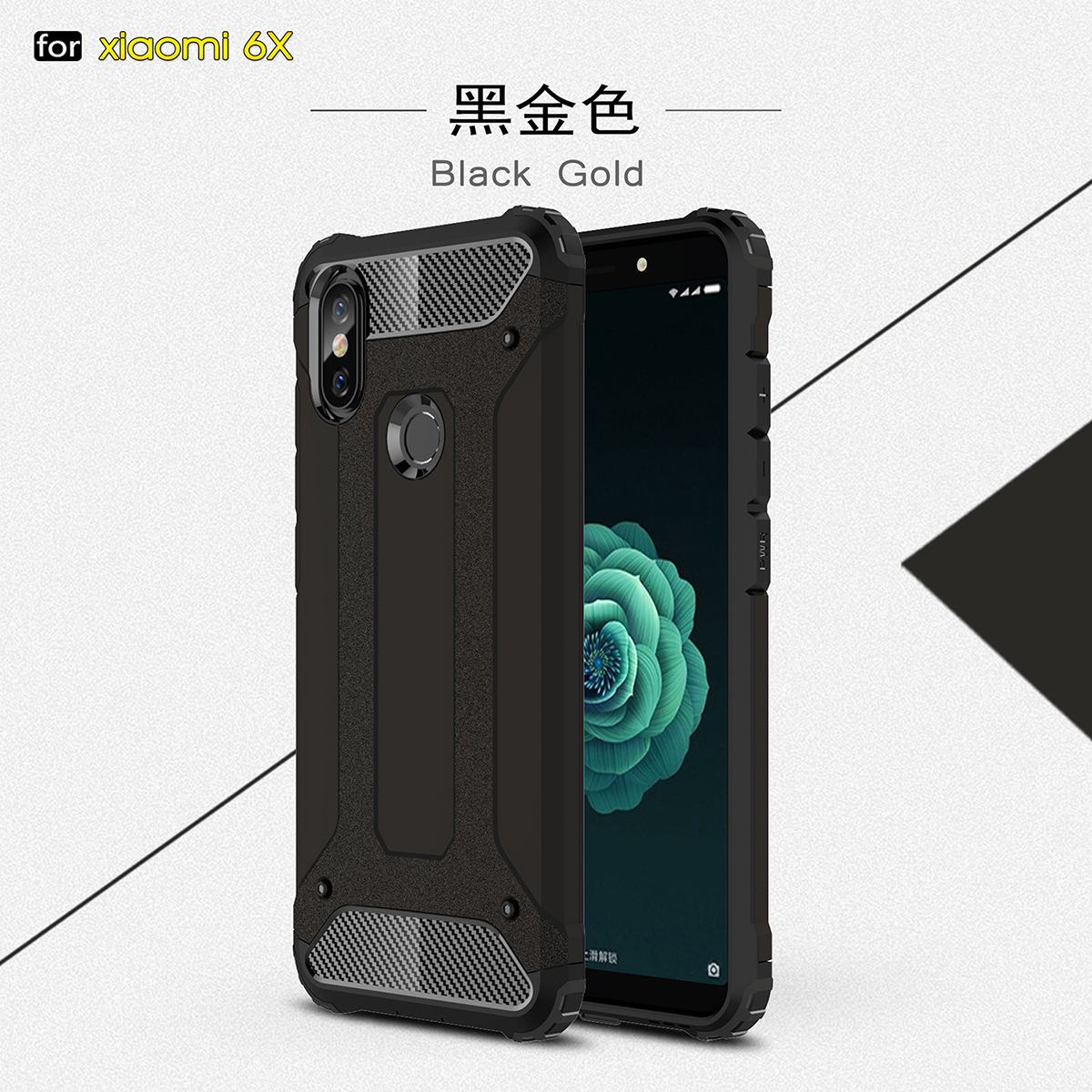 Protective Hybrid Shockproof Armor Hard Cover For Xiaomi Mi 6X/A2 Silicone Case