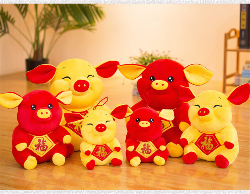 Chinese Zodiac Pig Cute Lucky Mascot Plush Pigs Doll Toy New Year/'s Day Gift